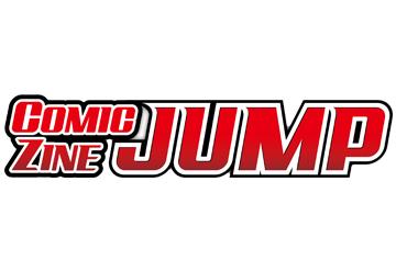코믹진 점프