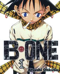 B-ONE(비원)