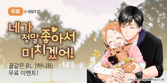 GTENT_[허니B] 모음전